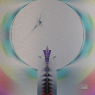 "Beacon. Digital Fractal Art printed on metal, single edition print. 12x12"". $195. Artist Lianne Todd."